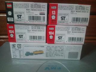 20111015205414.jpg