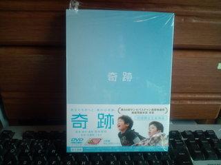 20111109101359.jpg