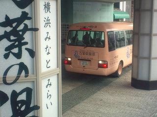 20111216135810.jpg
