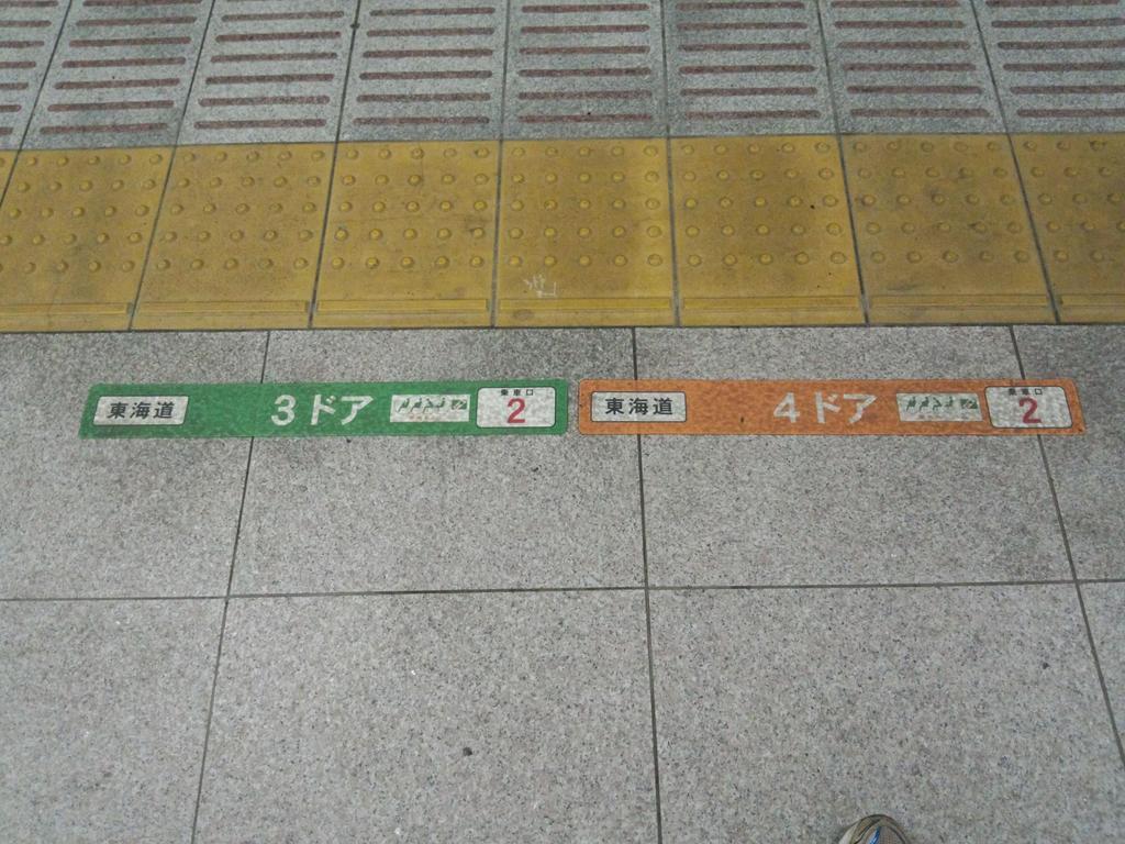 2012-05-28 19.43 50.JPG