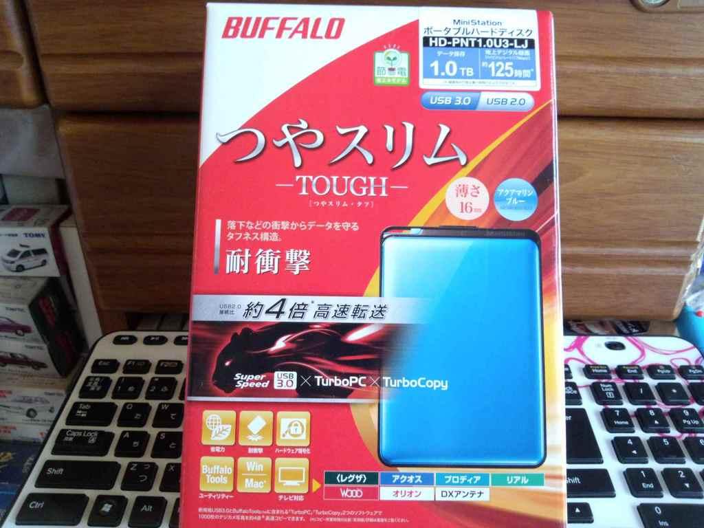 2012-08-04 09.17.38.jpg