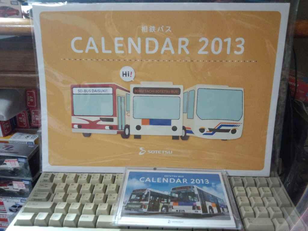 2012-10-21 20.01.41.jpg