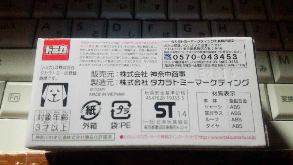 2014-07-17 21.39.02.jpg