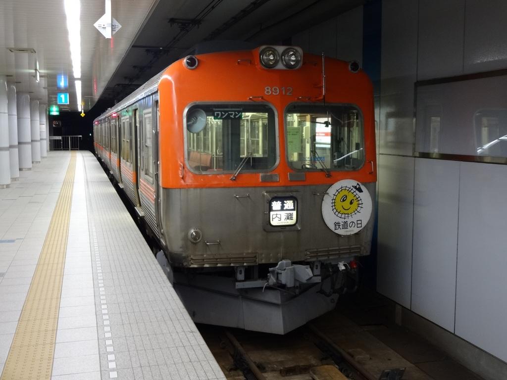 DSC01198.jpg