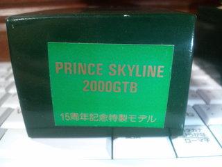20110422200116.jpg