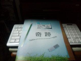 20110618205954.jpg