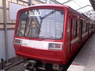 KC3Z0047.jpg