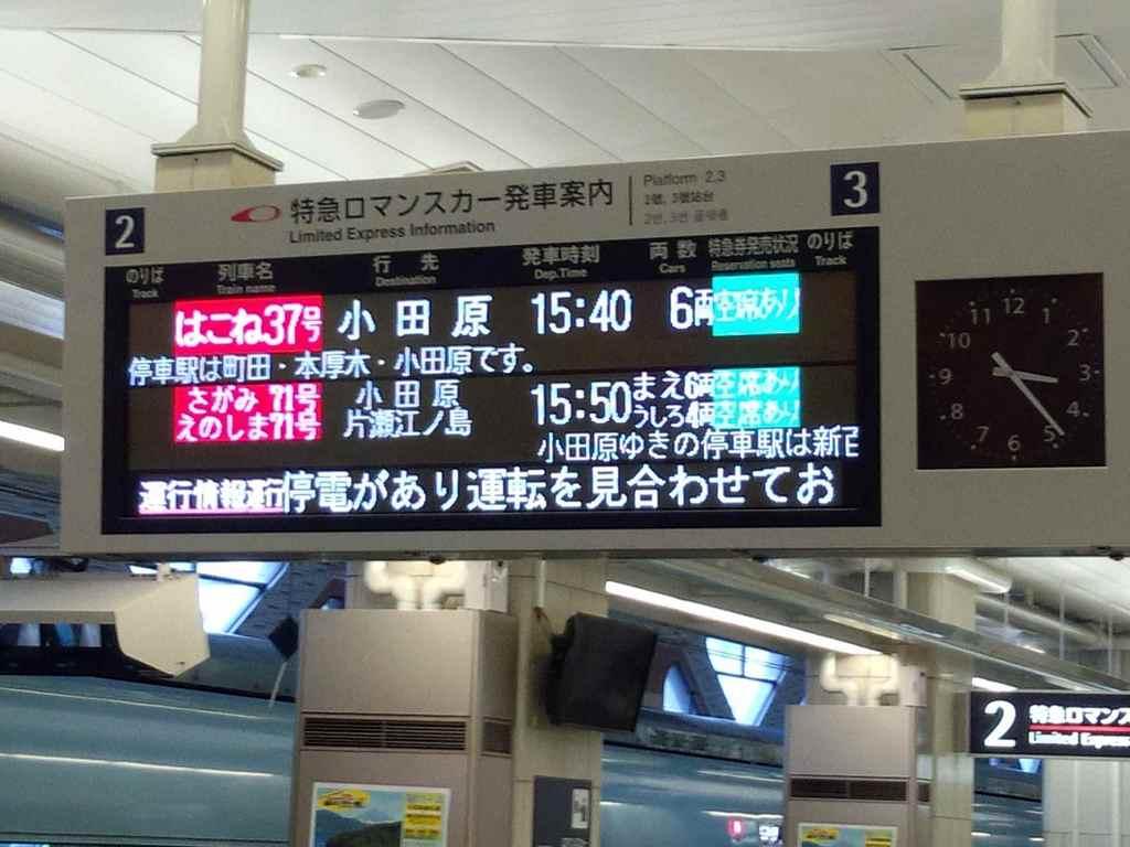 2012-09-02 15.23.32.jpg