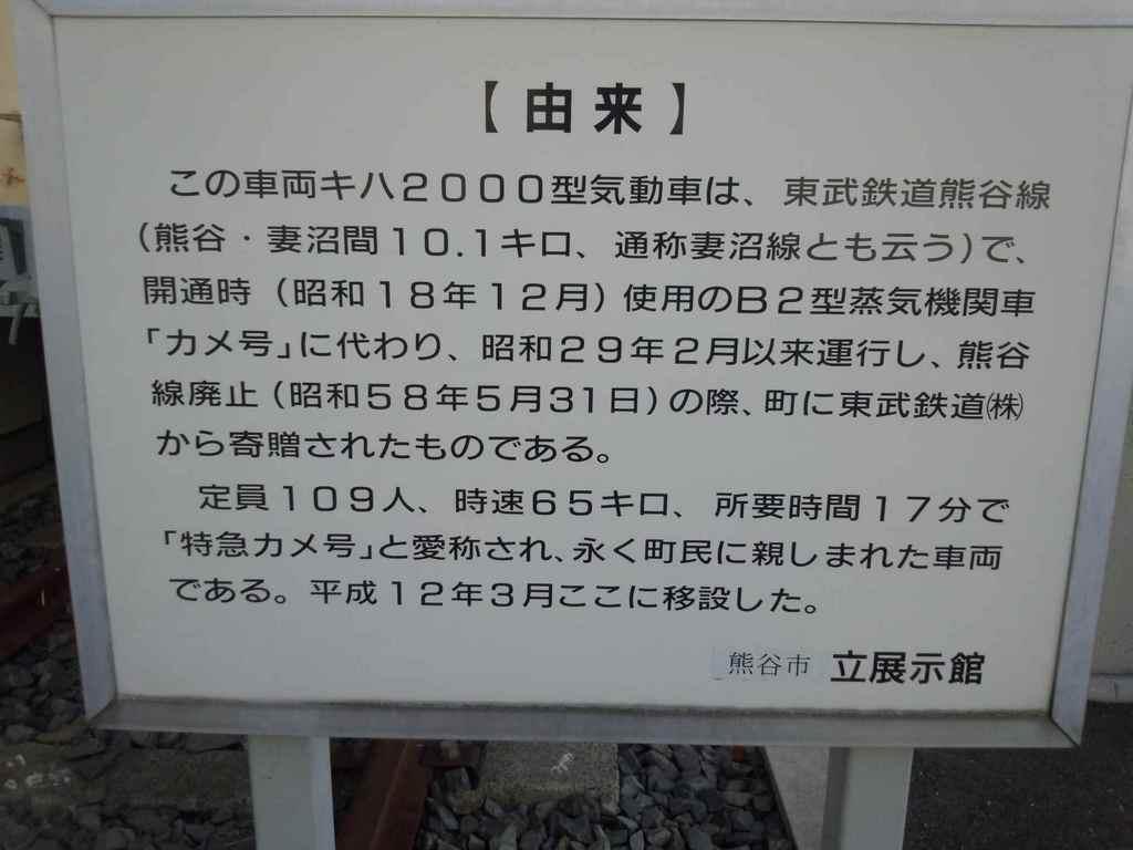 2012-09-09 15.10.03.jpg