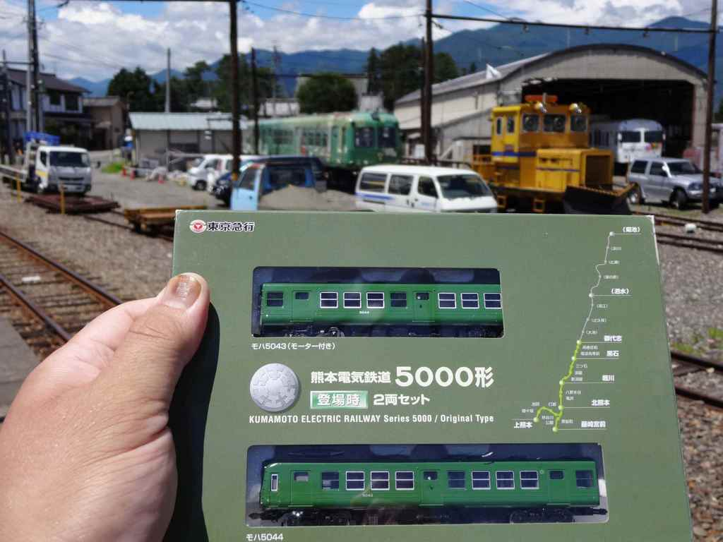 DSC00399.JPG