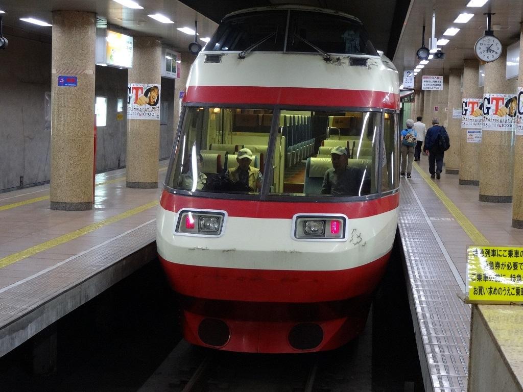 DSC00708.jpg